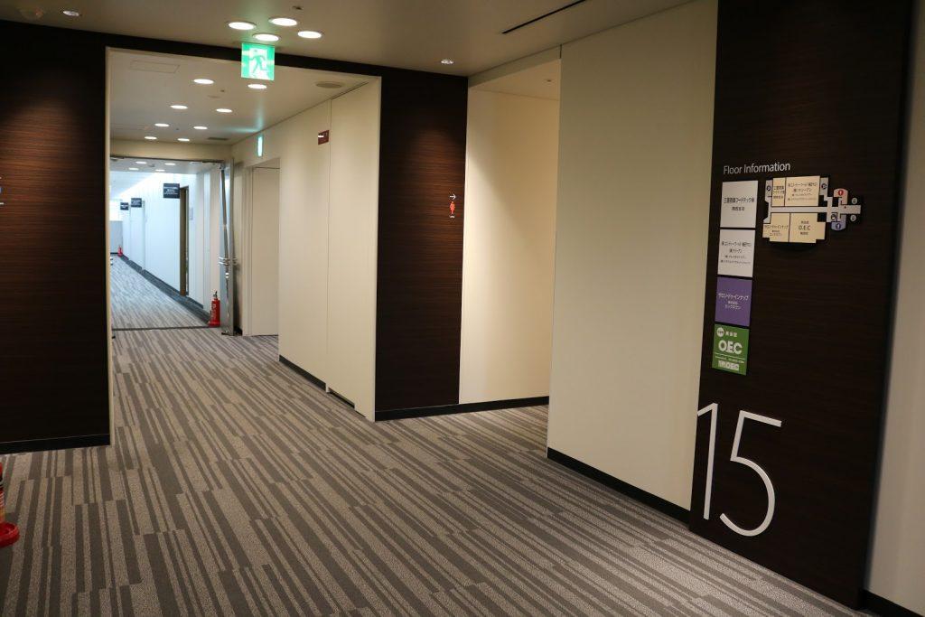 梅田スクウエアビル15階