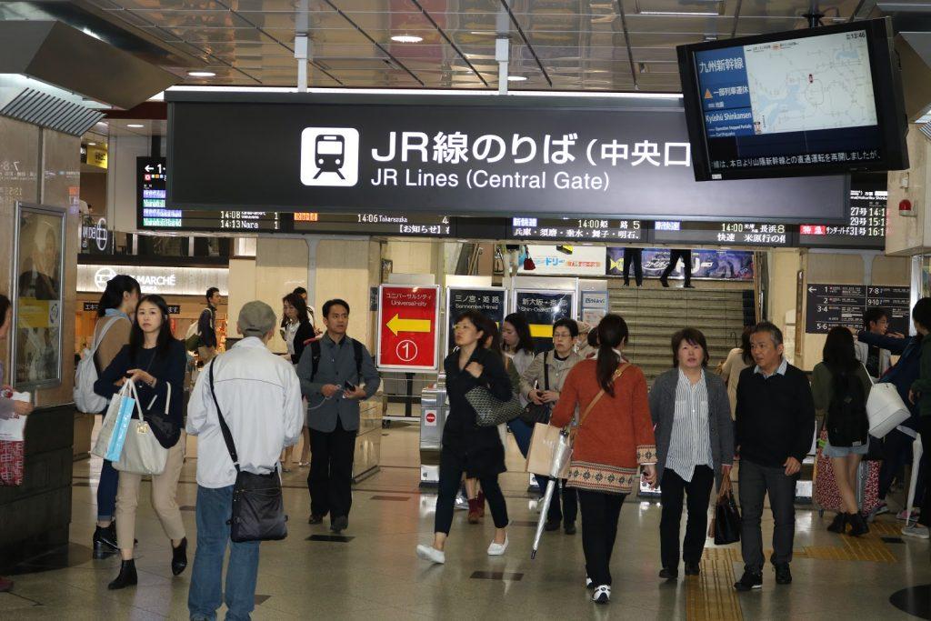 JR梅田駅の改札出口
